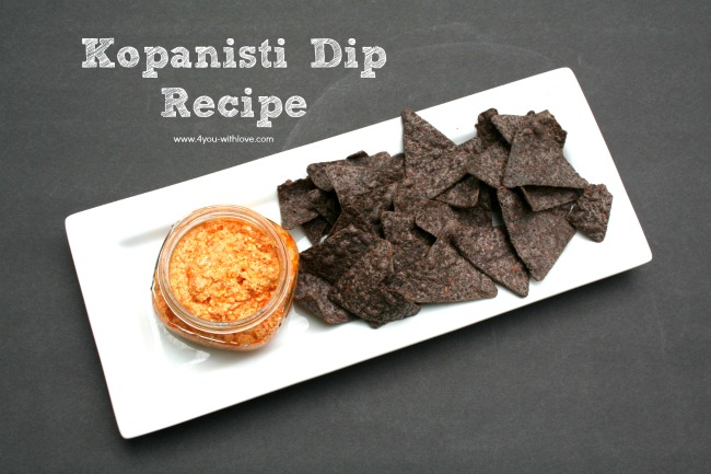 Kopanisti Dip Recipe (Roasted Red Pepper Feta Dip)